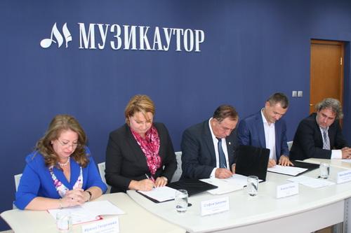 Българската хотелиерска и ресторантьорска асоциация, Музикаутор и Профон подписаха тристранен Меморандум