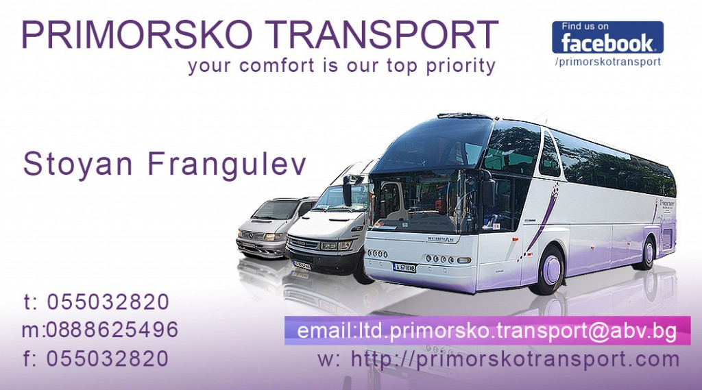 primorskotransport