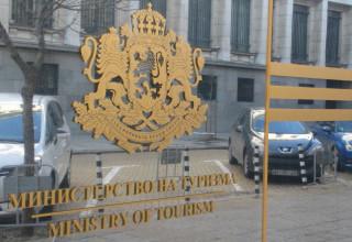 Указания – Версия 3 за функциониране на места за настаняване и заведения за хранене и развлечения в условията на опасност от заразяване c COVID-19 в България- съгласувано с МЗ
