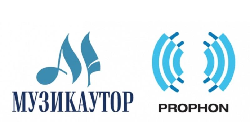 Споразумение с Музикаутор и Профон