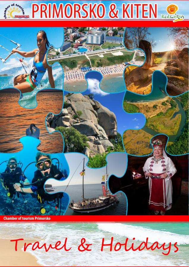 ТК ПРИМОРСКО: 12  мерки, за да има летен туристически сезон