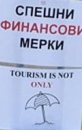 5 основни искания имат туроператорите, заведенията с 6 основни искания Втори локдаун ще бъде фатален за туризма